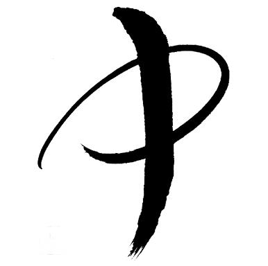 Logo Aikipea Feng Shui Beratung Hamburg 1, Formen geschwungen, gebogen, Fraben schwarz, weiß